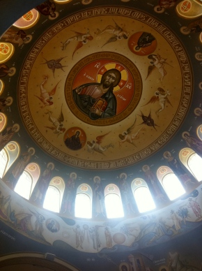 Greek Orthodox Cathedral Dome